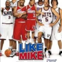 Like Mike (2002) Baschetii fermecati