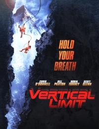Vertical Limit (2000) Lupta cu inaltimile