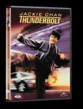 Thunderbolt (1995) Jackie Chan, pilot de curse