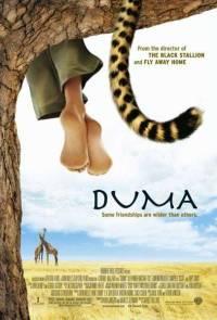 Duma (2005) Prietenul meu, ghepardul