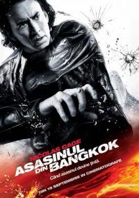Bangkok Dangerous (2008) Asasinul din Bangkok
