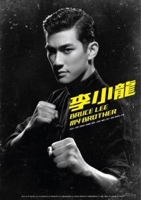 Bruce Lee (2010) Bruce Lee, My Brother
