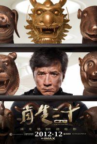 Chinese Zodiac (2012) Armura lui Dumnezeu