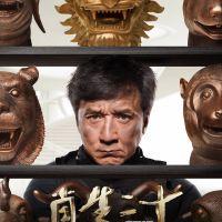 Chinese Zodiac (2012) Armura lui Dumnezeu : Misiunea Zodiac