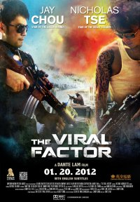The Viral Factor (2012)