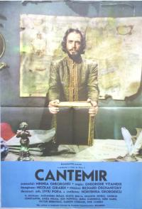 Dimitrie Cantemir (1973)