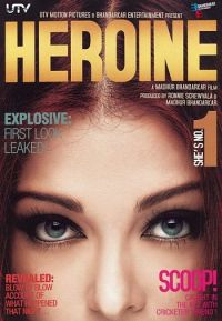 Heroine (2012) Heroine